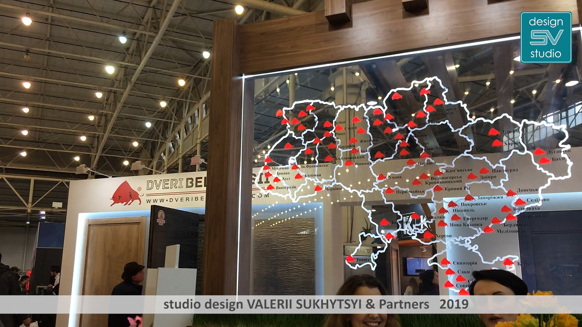 Overview of the Kiev INTER BUILD EXPO 2019 Construction Exhibition.